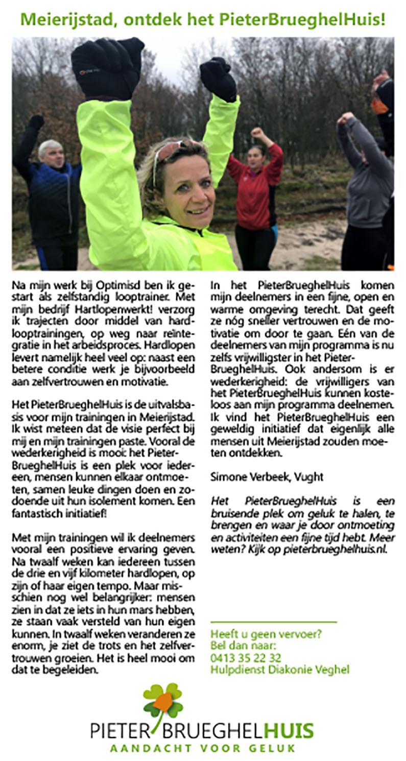Krant-rubriek-Simone-Verbeek